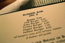 Bb_menu